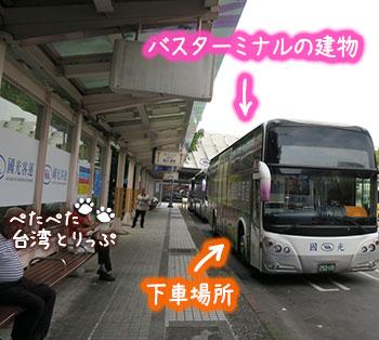 国光客運 台北駅バスターミナル