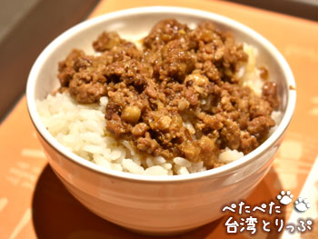 誠品生活南西店フードコート「名厨排骨」の滷肉飯(ルーローファン)