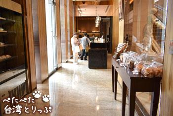 ホテルオークラ プレステージ台北のベーカリー「The Nine」の店内