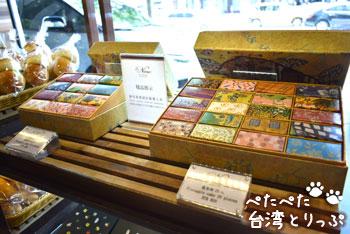 ホテルオークラ プレステージ台北のパイナップルケーキ