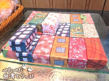 ホテルオークラ プレステージ台北のパイナップルケーキ(バラ売り)