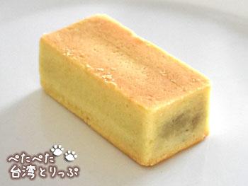 ホテルオークラ プレステージ台北のパイナップルケーキ(箱の中)