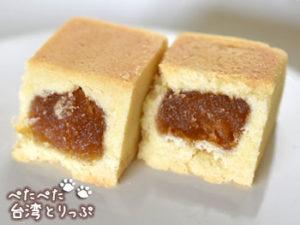 ホテルオークラ プレステージ台北のパイナップルケーキ断面