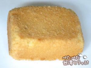 新東陽のパイナップルケーキ(中身)