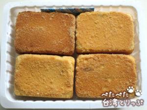 新東陽のパイナップルケーキ(中身:半分)