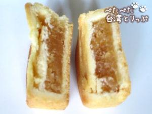 Chao-Eのパイナップルケーキ(断面)