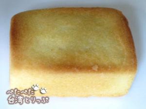 Chao-Eのパイナップルケーキ(中身)
