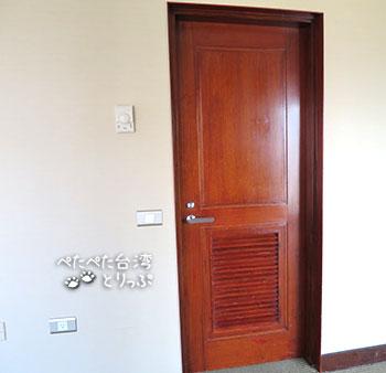 リージェント台北 バスルームの扉