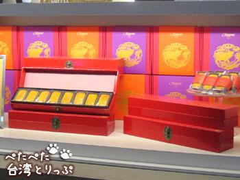 リージェント台北(晶華酒店)のパイナップルケーキ(ショーケース)
