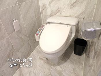 リージェント台北のトイレ