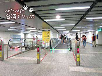 桃園空港MRT 台北駅 MRTまでの順路