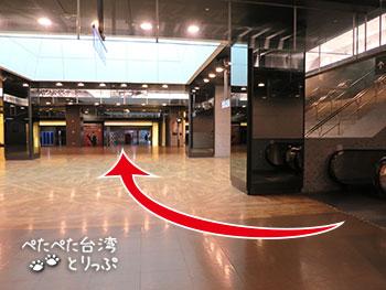 桃園空港MRT台北駅から