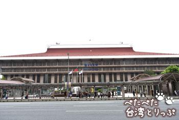 ティムホーワンHOYII北車站店の目の前に台北駅