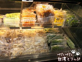 誠品生活南西店フードコート「VEGE GREEK」の食材(野菜)