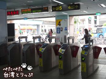 大安駅の「出口4」目の前の改札