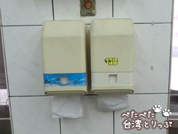 永和豆漿大王の紙ナプキン
