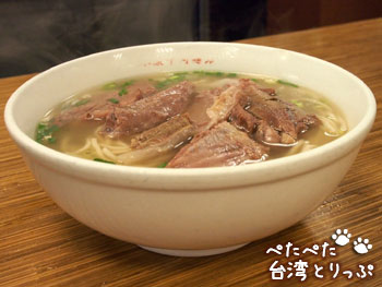 永康牛肉麺の牛肉麺(塩味)のサイズ