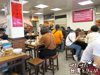 永康牛肉麺の店舗内