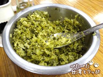 永康牛肉麺の酸菜