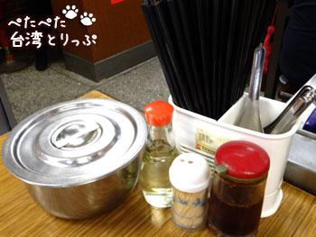 永康牛肉麺の調味料