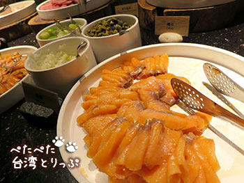 リージェント台北 朝食 スモークサーモン