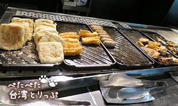 リージェント台北 朝食