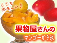 台湾ブログ 陳記百果園