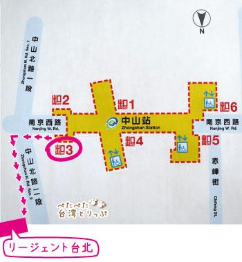 リージェント台北 地図